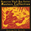 Hawaiian Slack Key Guitar Masters Collection